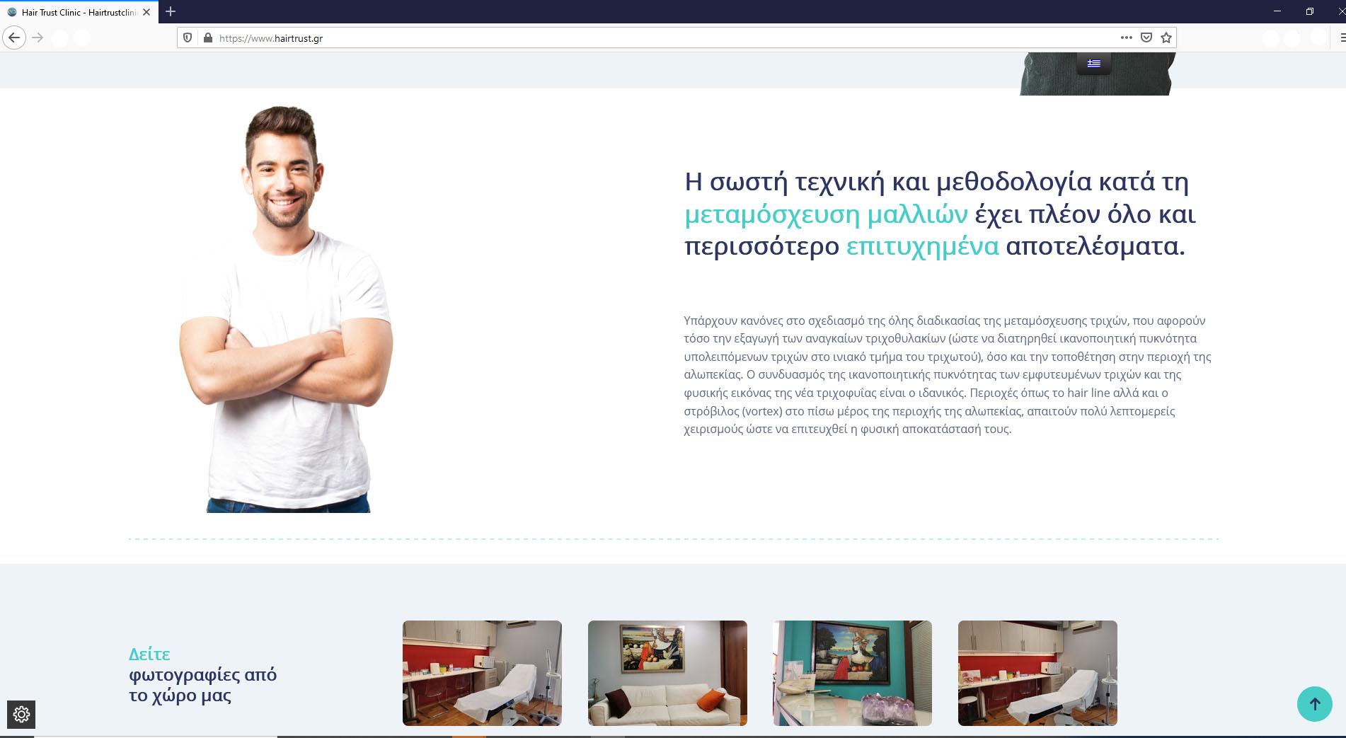 kataskevi istoselidas yourwebsite