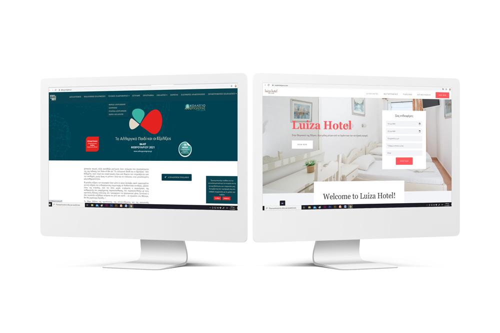 your website ιστοσελίδες