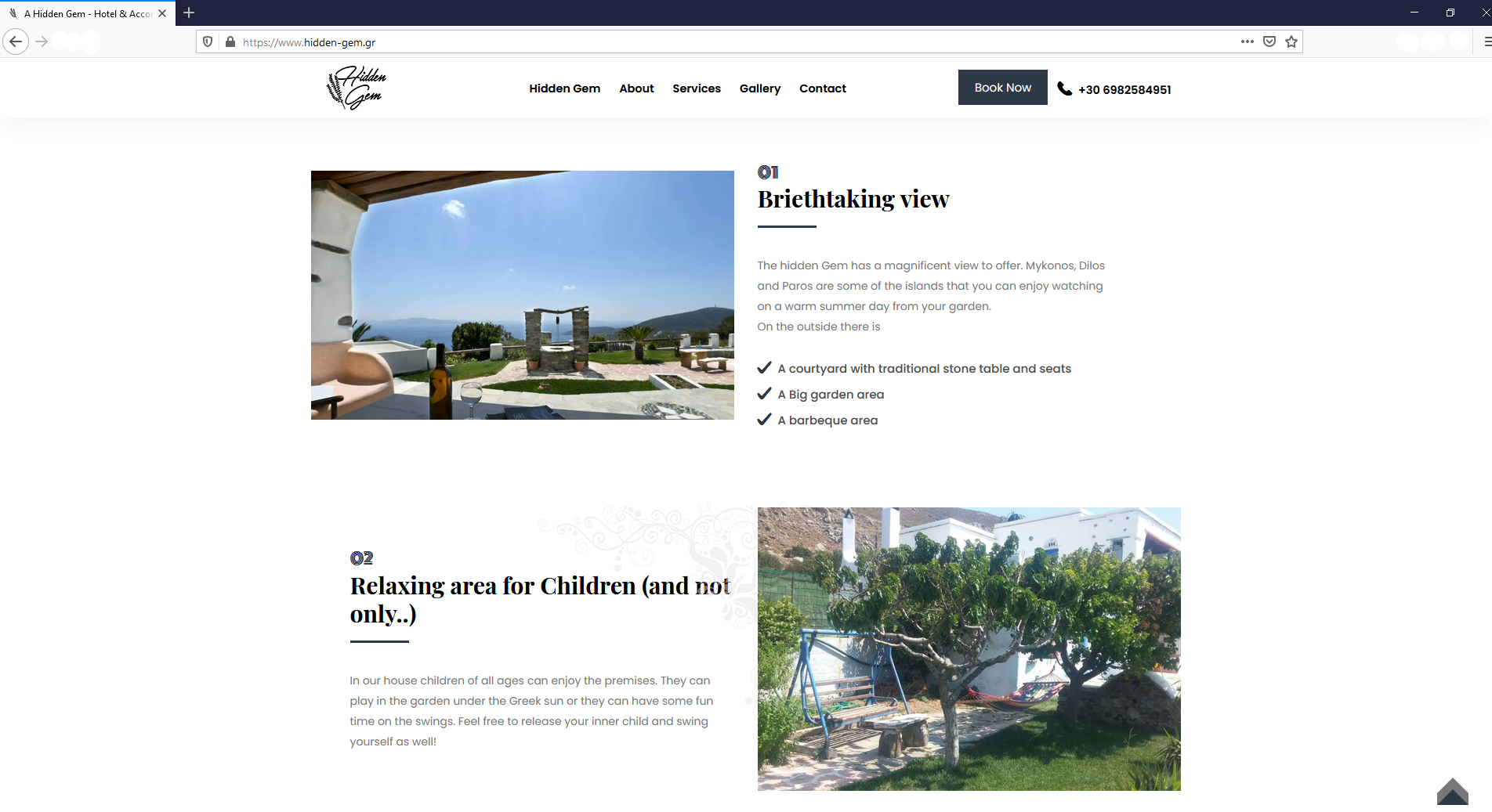 Δημιουργία ιστοσελίδας στην Τήνο